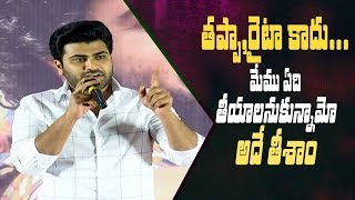 We made the film as we wanted: Sharwanand | Ranarangam success celebrations || IndiaGlitz - IGTELUGU