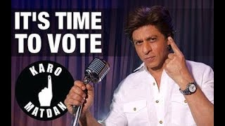 Shah Rukh Khan New Rap song to urges people to cast their vote; Karo Matdan   It's Time To Vote - ITVNEWSINDIA