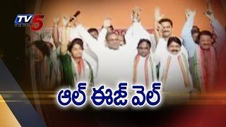Medak LS By-polls   T Cong Operation on Medak : TV5 News - TV5NEWSCHANNEL