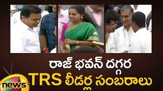 TRS Leaders Hulchul At Raj Bhavan | KCR Oath Taking Ceremony as Chief Minister | Mango News - MANGONEWS