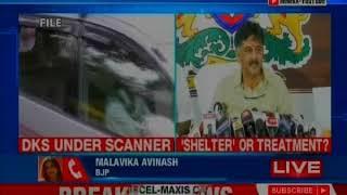 Karnataka Water Resources Minister DK Shivkumar is under the scanner - NEWSXLIVE