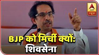 Why BJP is arguing over Mamata Banerjee's mega rally, asks Uddhav Thackeray - ABPNEWSTV