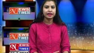 NEWS TIMES ,JAMSHEDPUR DAILY HINDI LOCAL NEWS DATED 21 01 18 PART 2 - JAMSHEDPURNEWSTIMES