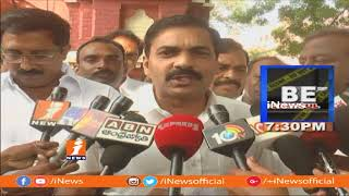 Politcal War Between Kakani Govardhan Reddy and Somi reddy Chandra Mohan Reddy | Nellore | iNews - INEWS
