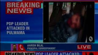 Terrorists opened gunfire at PDP leader in Pulmama - NEWSXLIVE