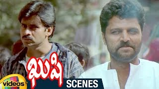 Pawan Kalyan Powerful Fight | Kushi Telugu Movie Scenes | Ali | Bhumika | Nassar | Mango Videos - MANGOVIDEOS