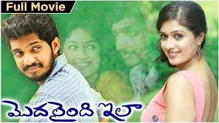 Modalaindi Ela Telugu Full Movie | Meghana Raj | Karthik Sabesh - RAJSHRITELUGU