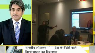 DNA analysis on Media conference on EVM hacking - ZEENEWS