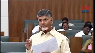 AP CM Chandrababu Sensational Comments on YSRCP Over YCP-BJP Alliance | CVR NEWS - CVRNEWSOFFICIAL