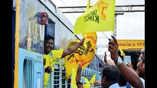 Special Train Full of Chennai Super Kings Fans Reaches Pune - ABPNEWSTV