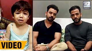Singers Toshi And Sharib REACTS On Their Niece's CRYING VIDEO | LehrenTV