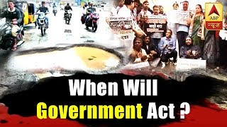 Potholes in Mumbai: Congress protests against Shiv Sena and BJP - ABPNEWSTV