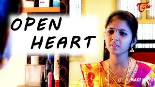 Open Heart | Latest Telugu Short Film 2017 | Directed by Nani Lingutla - TELUGUONE