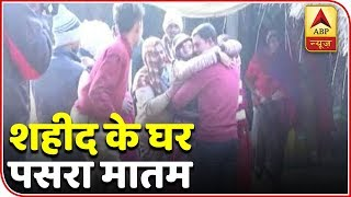Pulwama: Villagers of martyr Pradeep mourns his demise - ABPNEWSTV