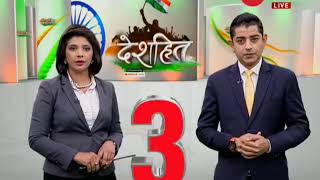 Deshhit: Watch top 5 questions raised on important issues - ZEENEWS