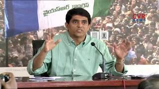 YCP MLA Buggana Rajendranath Reddy slams Chandrababu Govt | CVR News - CVRNEWSOFFICIAL