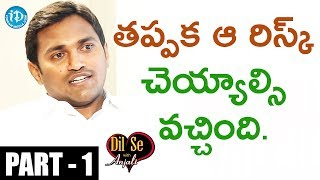 Civils Topper Sainath Reddy Interview Part #1 || Dil Se With Anjali - IDREAMMOVIES