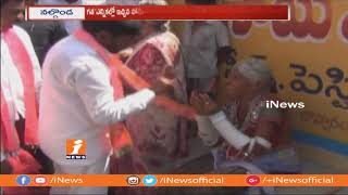TRS Leader Jagadish Reddy Election Campaign In Suryapet | Comments On Congress | iNews - INEWS