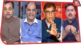 कांग्रेस हिन्दुओं को द्वयं दर्जे का नागरिक समझती रही है - संबित पात्रा - AAJTAKTV