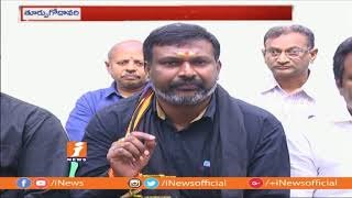 Huge Losses To Small Business Vendors Under Chandrababu Rule | YCP Kuppam Prasad | iNews - INEWS