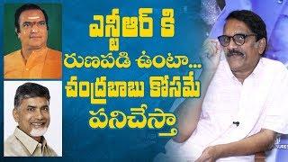 Ashwini Dutt about NTR, Chandrababu Naidu & Telugu Desam Party - IGTELUGU