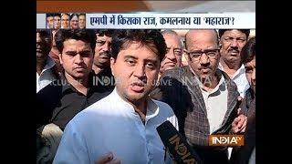 Govt formation in Madhya Pradesh: Ready to be CM if given chance, says Jyotiraditya Scindia - INDIATV