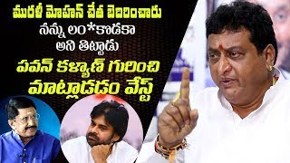 No one is talking about Pawan Kalyan, TDP threatened us: Comedian Prudhvi Press Meet - IGTELUGU