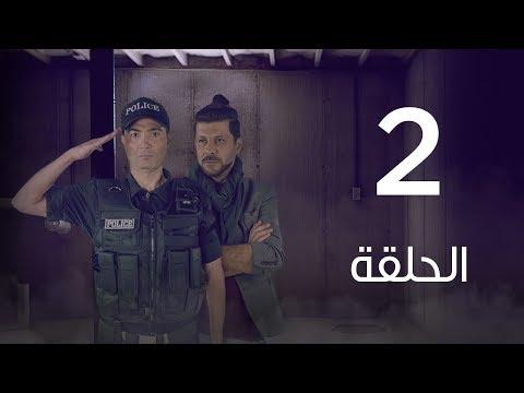 مسلسل 7 ارواح | الحلقة الثانية - Saba3 Arwa7 Episode 02 - صوت وصوره لايف