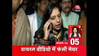 Nonstop 100|Caught On Cam; Preeti Agarwal Tells Her Colleagues To Keep Mum On Bawana Factory Licence - AAJTAKTV
