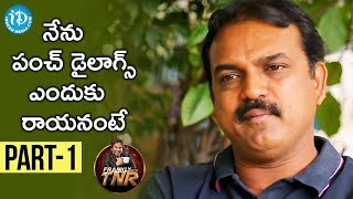 Director Koratala Siva Exclusive Interview - Part #1 | Frankly With TNR | Talking Movies with iDream - IDREAMMOVIES