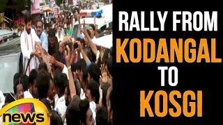 Revanth Reddy Rally From Kodangal To Kosgi | Revanth Vs Harish Rao | Mango News - MANGONEWS