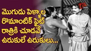 Allu Ramalingaiah Best Comedy Scenes | Mooga Manasulu | TeluguOne - TELUGUONE