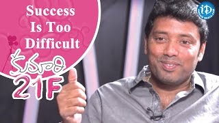 Maintaining Success Is Too Difficult - Rathnavelu || Talking Movies With iDream - IDREAMMOVIES