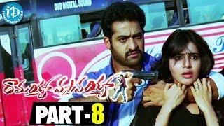 Ramayya Vasthavayya Full Movie Part 8 || Jr NTR, Samantha, Shruti Haasan || S Thaman - IDREAMMOVIES