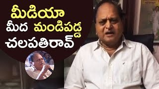 Senior Actor Chalapathi Rao Fires On Media | Chalapathi Rao Gives Clarity On Vulgar Comments | TFPC - TFPC