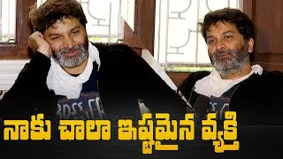 Trivikram Srinivas wishes Aatagadharaa Siva Movie Team || Chandra Siddarth || Uday Shankar - IGTELUGU