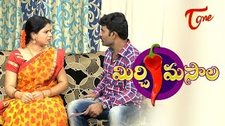 Mirchi Masala Comedy Videos | Me and His Wife | His Wife with Boyfriend - TELUGUONE