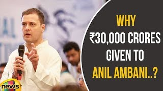 Rahul Gandhi Asks Why ₹30,000 Crore given To Anil Ambani When HAL Had GiveN Its Life To The Country - MANGONEWS