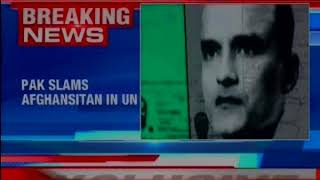 Pakistan slams Afghanistan in UN, says Afghanistan must tackle challenges at home first - NEWSXLIVE