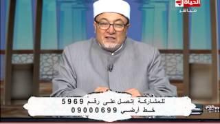 خالد الجندي يوضح الفرق بين صلاة الكسوف والخسوف