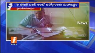 Reason Behind Govt Employees Happy To Work in Parvathipuram | Vizianagaram | iNews - INEWS