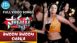 Saadhyam Movie - Bhoom Bhoom Shaka Video Song || Jagapati Babu, Priyamani || Chinni Charan - IDREAMMOVIES
