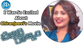 Was So Excited About Acting In Chiranjeevi's Movie - Madhu Shalini || Talking Movies with iDream - IDREAMMOVIES