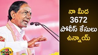 KCR Reveals About His Police Cases | #TelanganaElections2018 | KCR Speech at Chennur | Mango News - MANGONEWS