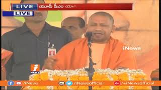 Yogi Adityanath Speech at BJP Public Meeting in Bhainsa | Telangana Elections 2018 | iNews - INEWS