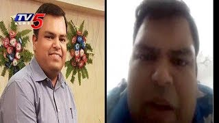 Buxar Collector Suicide | Buxar DM's Selfie Video Before Suicide Revealed | TV5 News - TV5NEWSCHANNEL