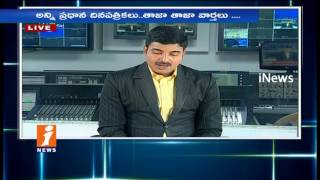 Today Highlight in News Papers | News Watch (10-08-2017) | iNews - INEWS