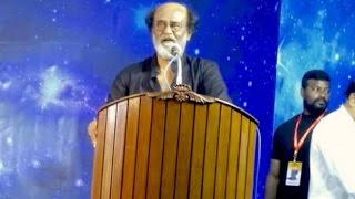 Rajinikanth Meets His Fans After a Gap of 8 yr | I Don't Support any Party, Says Rajini | Mango news - MANGONEWS