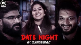 Date Night - A Social Message Video | Bisexual Visibility Day | Latest 2018 Short Films | Khelpedia - YOUTUBE