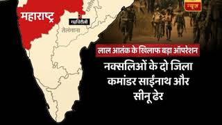 Maharashtra: 16 Naxals shot dead in encounter - ABPNEWSTV